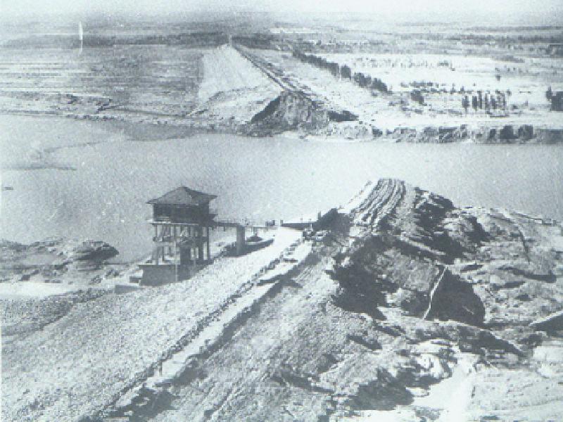 Banqiao Reservoir Dam