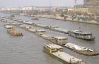 chinese-canal