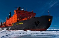 Nuclear Powered Ice Breakers