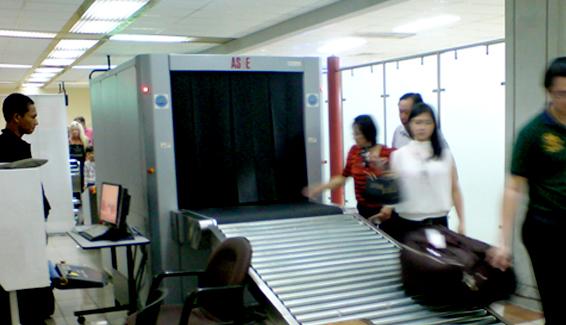 Large Parcel & Cargo Scanner
