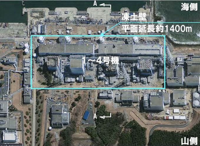 Will Mile-Long Ice Wall Stop Fukushima's Radioactive Water Leaks?