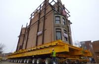 Harriet S. Rees Building