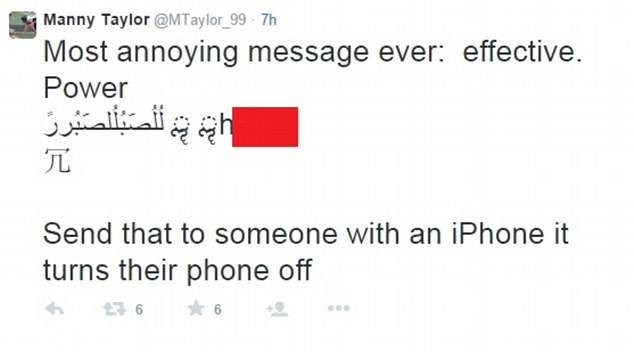 Beware: This Text Message Can Crash Your iPhone