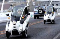 Toyota i-Road Smart Mobility Challenge