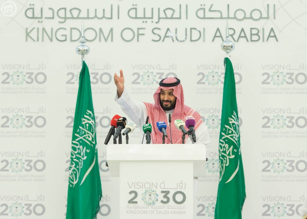 Saudi arabias post oil era blueprint vision 2030 industry tap malvernweather Choice Image