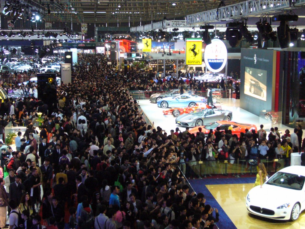The Shanghai International Auto Show
