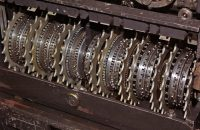 Early Encryption Device