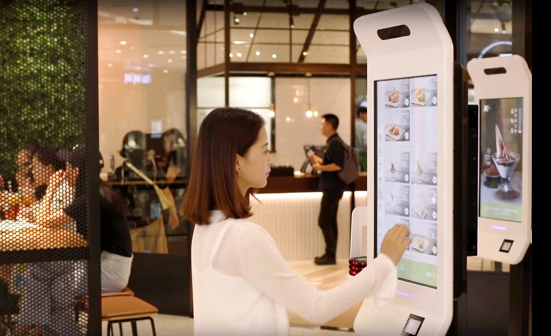 Alibaba's Smile to Pay facial recognition system