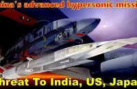 Hypersonic missiles