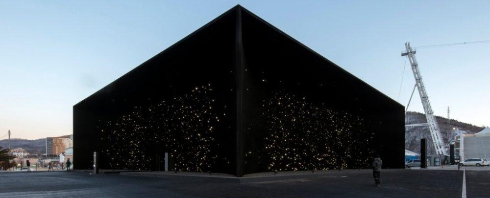 Olympic Pavilion