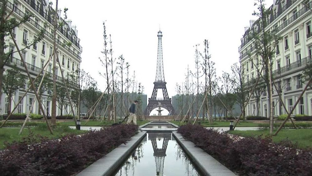 Made in China Paris