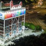 Alibaba and Ford Create a Car Vending Machine