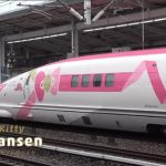 World's Cutest Train 'Hello Kitty Bullet Train' Of Japan