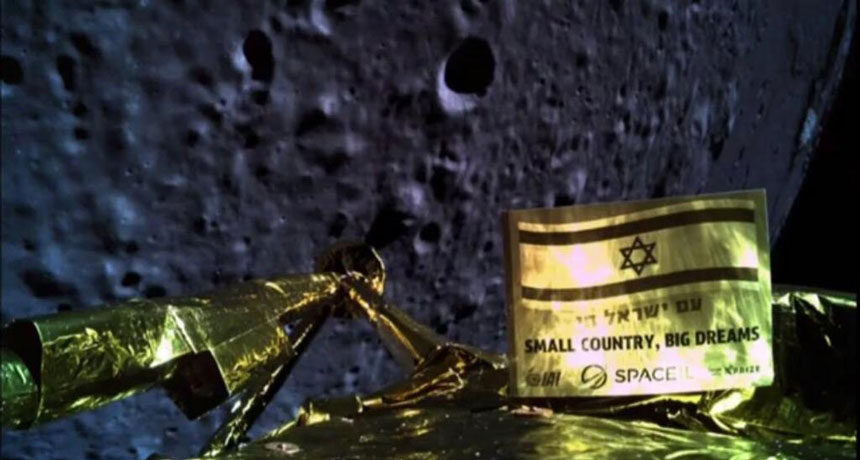 Israel's First Moon Mission Failed